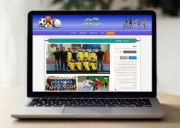 وب سایت مجموعه ورزشی منصوری شاد