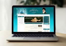 وب سایت مسجد حضرت ابوالفضل (ع)