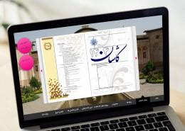 وب سایت چشم انداز کاشان