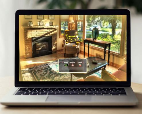وب سایت شرکت فرش مروارید خلیج فارس